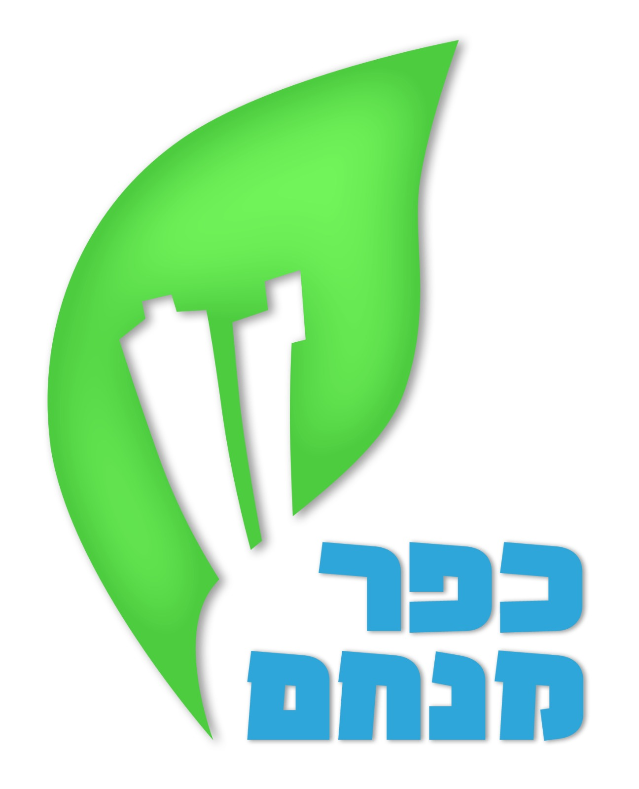 yizkur_files_broide_avraham001.jpg